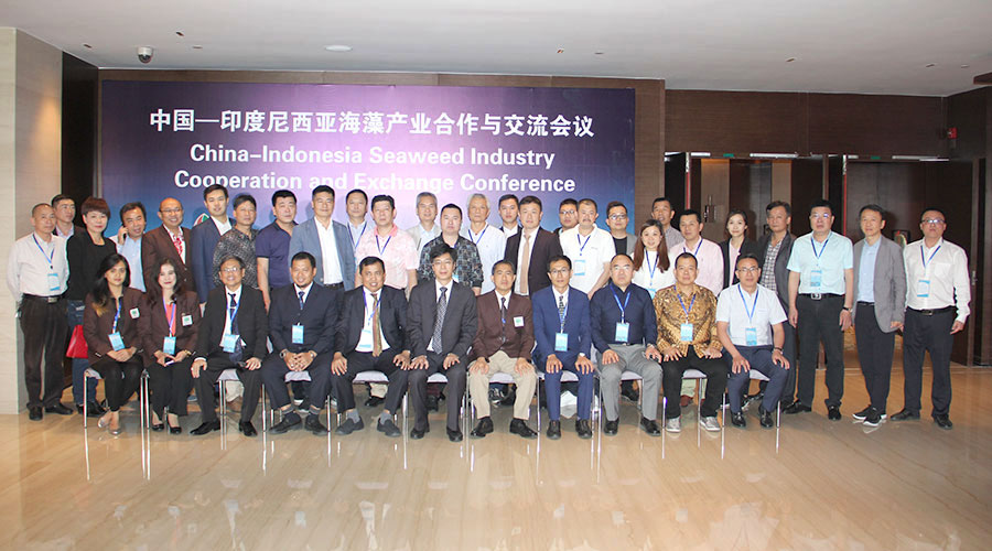 participants photo of the China-Indonesia seaweed industry cooperation and exchange conference